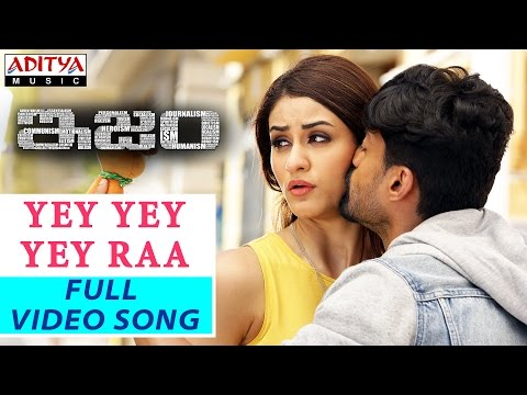 Yey Yey Yey Raa Full Video Song || ISM Full Video Songs || Kalyan Ram, Aditi Arya || Anup Rubens