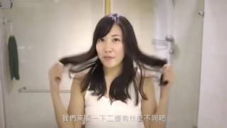 免沖洗護髮油使用方法