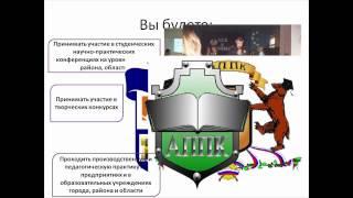 видео 230100 информатика и вычислительная техника