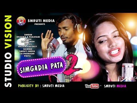 New Santali Video Song 2019 SimGadia Pata 2 Full HD