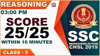 Score 25 out of 25 | Within 10 Minutes | SSC CHSL Class 2019 | Reasoning | 3:00 PM