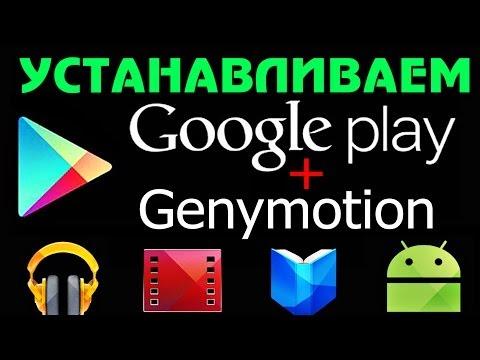 Скачать Google Chrome - скачать Гугл Хром полную версию