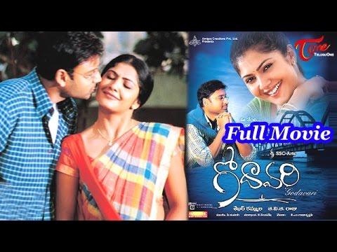Godavari Full Telugu Movie   Sumanth   Kamalinee Mukherjee   Sekhar Kammula   TeluguOne