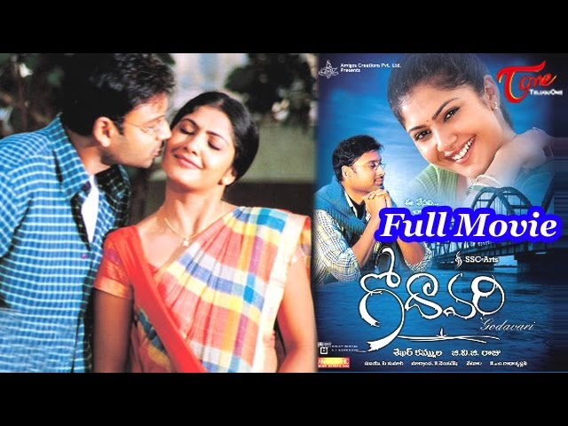 Godavari Full Telugu Movie Sumanth Kamalinee Mukherjee Sekhar Kammula Teluguone Youtube