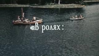 Тихая река  Трое в лодке не считая собаки