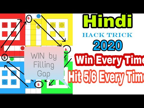 Ludo king Game Hack | 100% Working | With Proof - Ludo king game Hack kaise  kare (2019)
