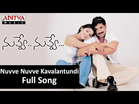 Nuvve Nuvve Kavalantundi Full Song II Nuvve Nuvve Movie II Tarun, Shreya