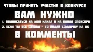 видео DDOS атака на телефон