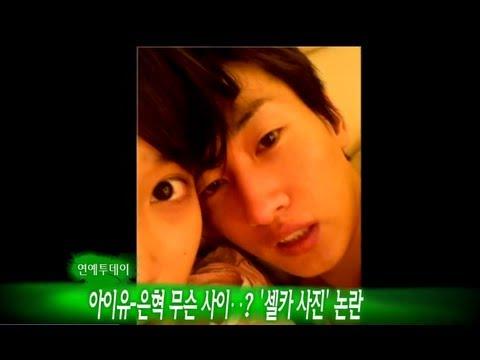 eunhyuk and iu dating evidence movie