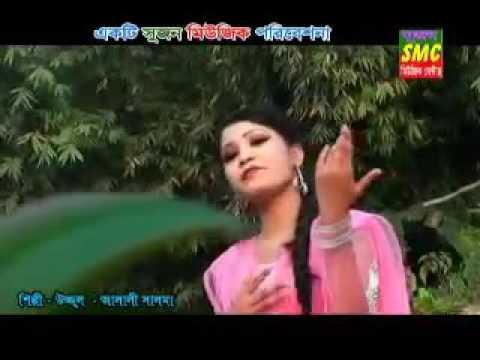 Bangla Song Bangla Gan Bangla Song Video