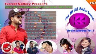 Download Nepali Superhit Adhunik Songs Collection | Audio Jukebox