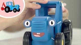 СИНИЙ ТРКТОР ВЕЗЕТ ЖИВОТНЫХ НА ФЕРМУ и учит детей как они говорят - Развивающее детское видео
