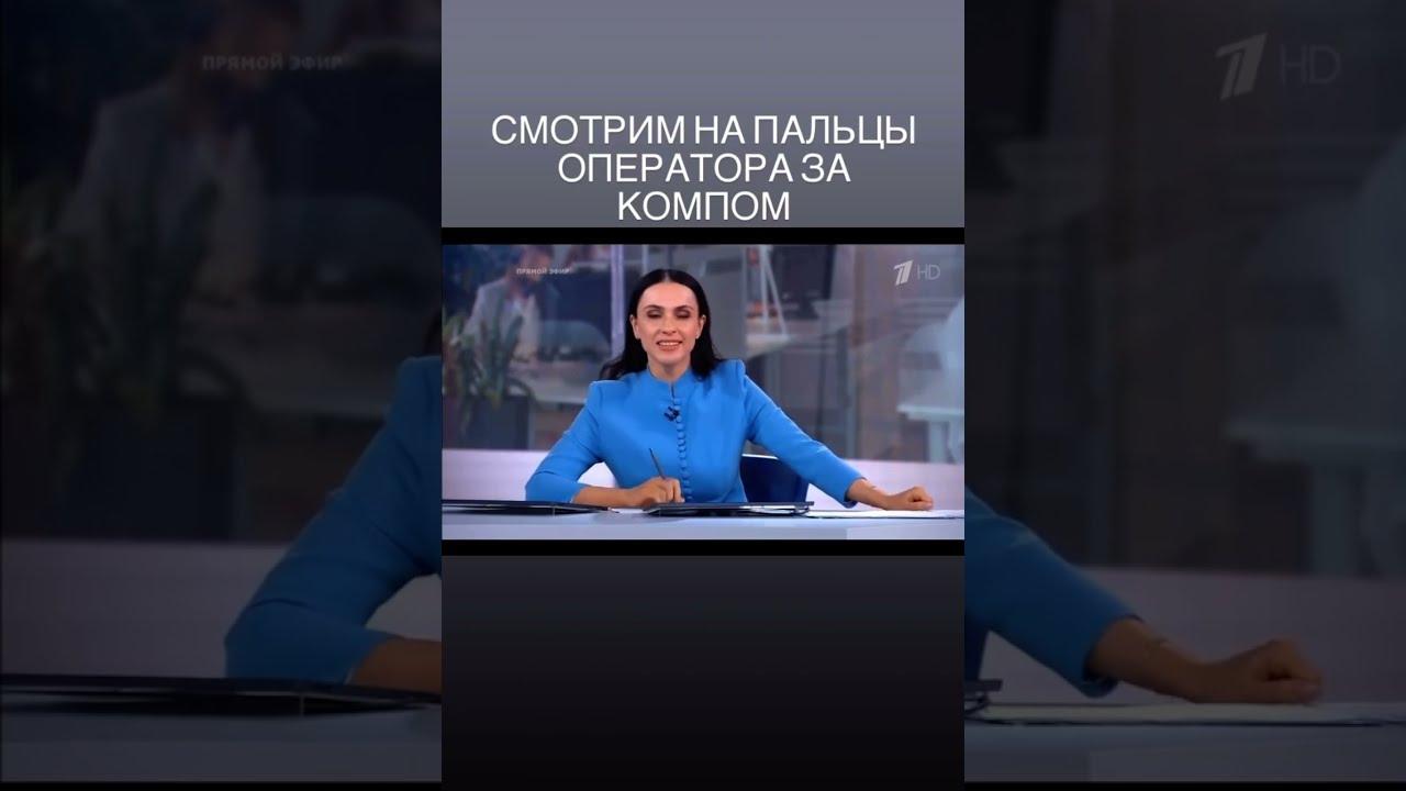 Имитация на Прямой линии с Владимиром Путиным