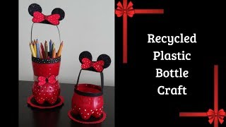 Minnie Mouse Pen Holder | Recycle Plastic Bottles | Best out of Waste | DIY | Kids Craft