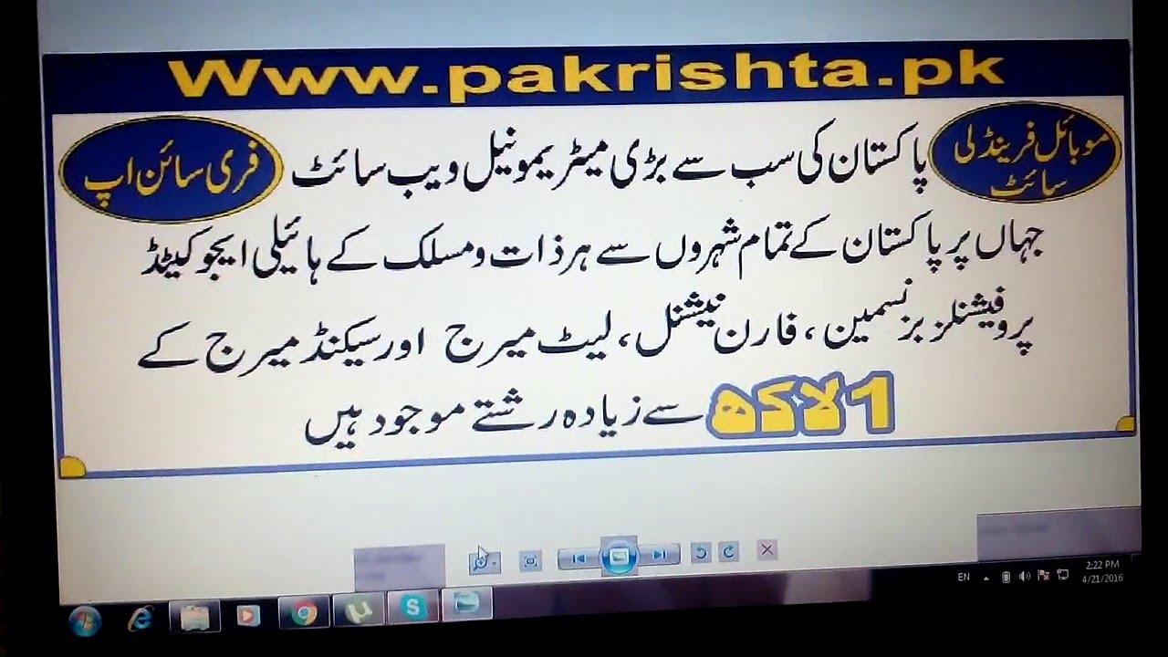 Karachi zaroorat e rishta spotr girls ghar damad Buy