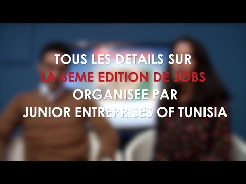 Tuniscope - JOBS 2k17: Digital Inception