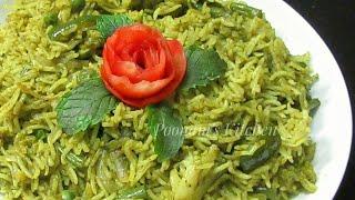 Palak Pulao Recipe (Spicy) - Healthy & Spicy Palak Pulao Recipe -Spinach rice recipe - Spinach Pulao