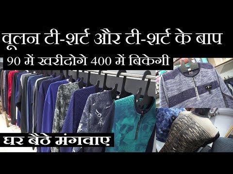 T shirts Wholesale Market T shirts factory T shirts manufacturers T shirts wholesaler Cheap Tshirt