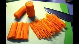 Как морковь нарезать соломкой - 2 способа / от шеф-повара / Илья Лазерсон / Кулинарный ликбез