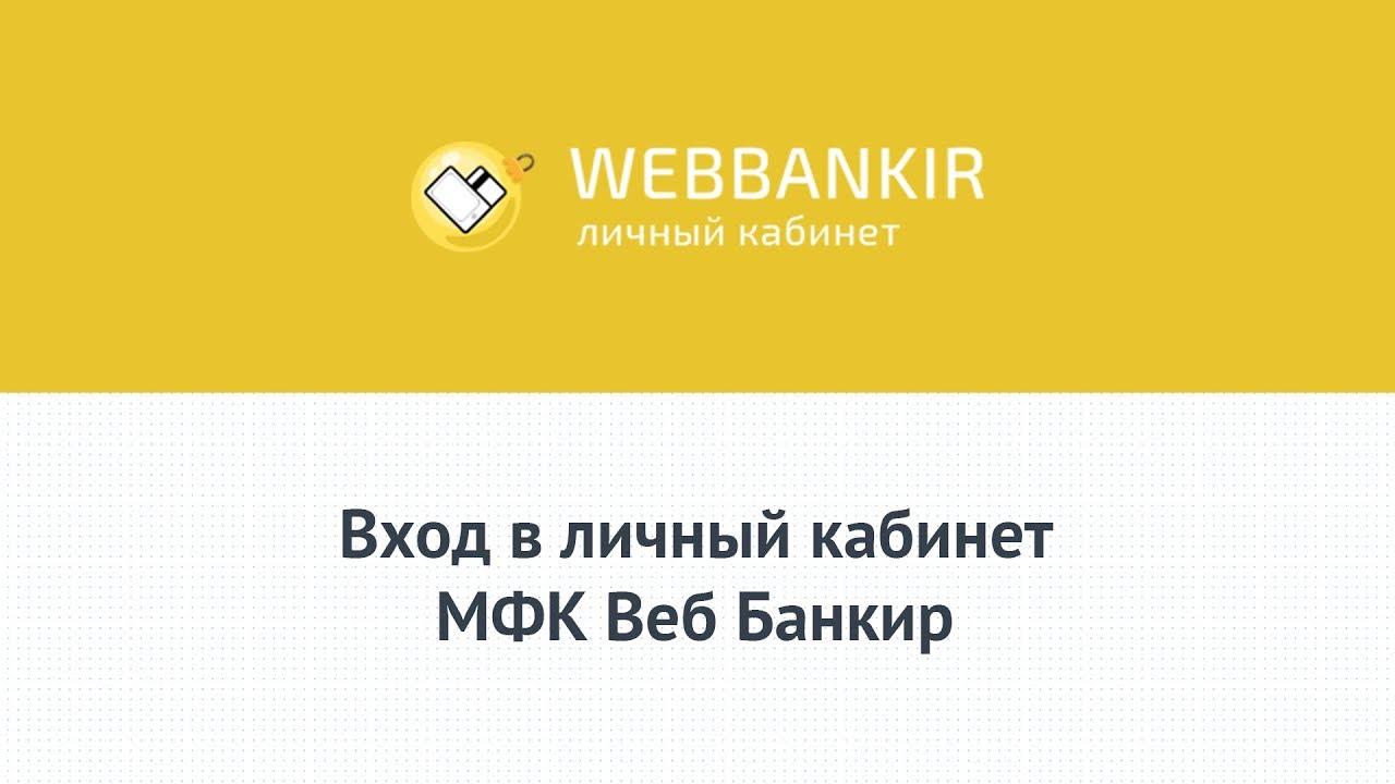 New webbankir комплектация cosmo opel mokka