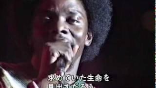 EARTH、WIND & FIRE - Fantasy - Live in Japan 1979