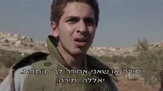 فيلم بيت لحم  Bethlehem
