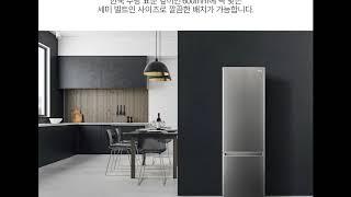 하이얼 일반소형 스마트콤비냉장고 메탈 273L