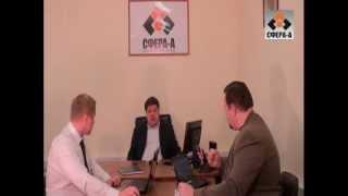СРО НП Центр Объединения Строителей СФЕРА-А(, 2012-10-16T10:23:39.000Z)