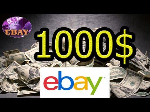 1000 долларов вывел с PayPal .продажи EBAY.