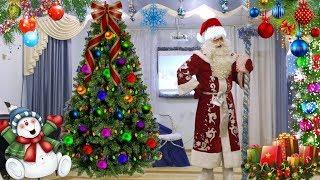 Новогодний утренник в cадике 🎁 Снегурочка и Дед Мороз зажигает на елке
