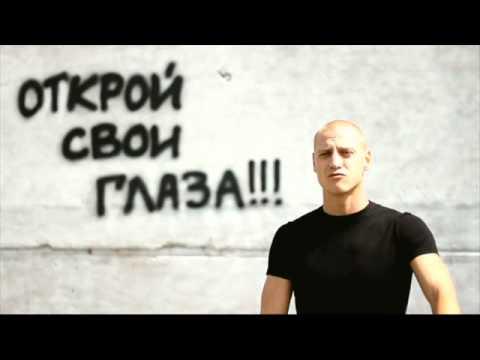 Music video Миша Маваши - Только правда