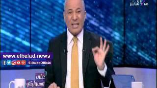 أحمد موسى: صحيفة نيويورك تايمز أصدرت عددا تاريخيا ..فيديو