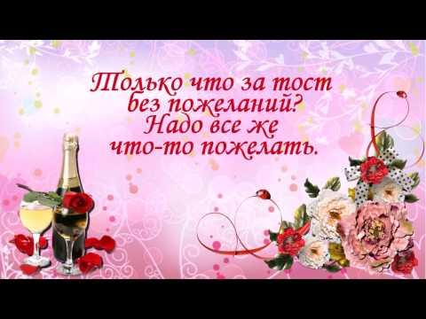 Красивое поздравление женщине на стихи Ларисы Рубальской.