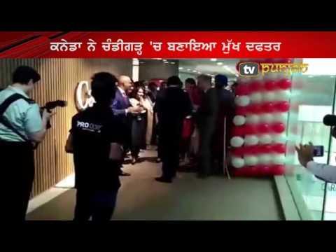 Harjit Sajjan inaugurates new Canadian Consulate office in Chandigarh