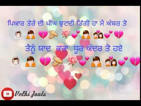 Punjabi Song, WhatsApp Status Video, kaur b, miss u,