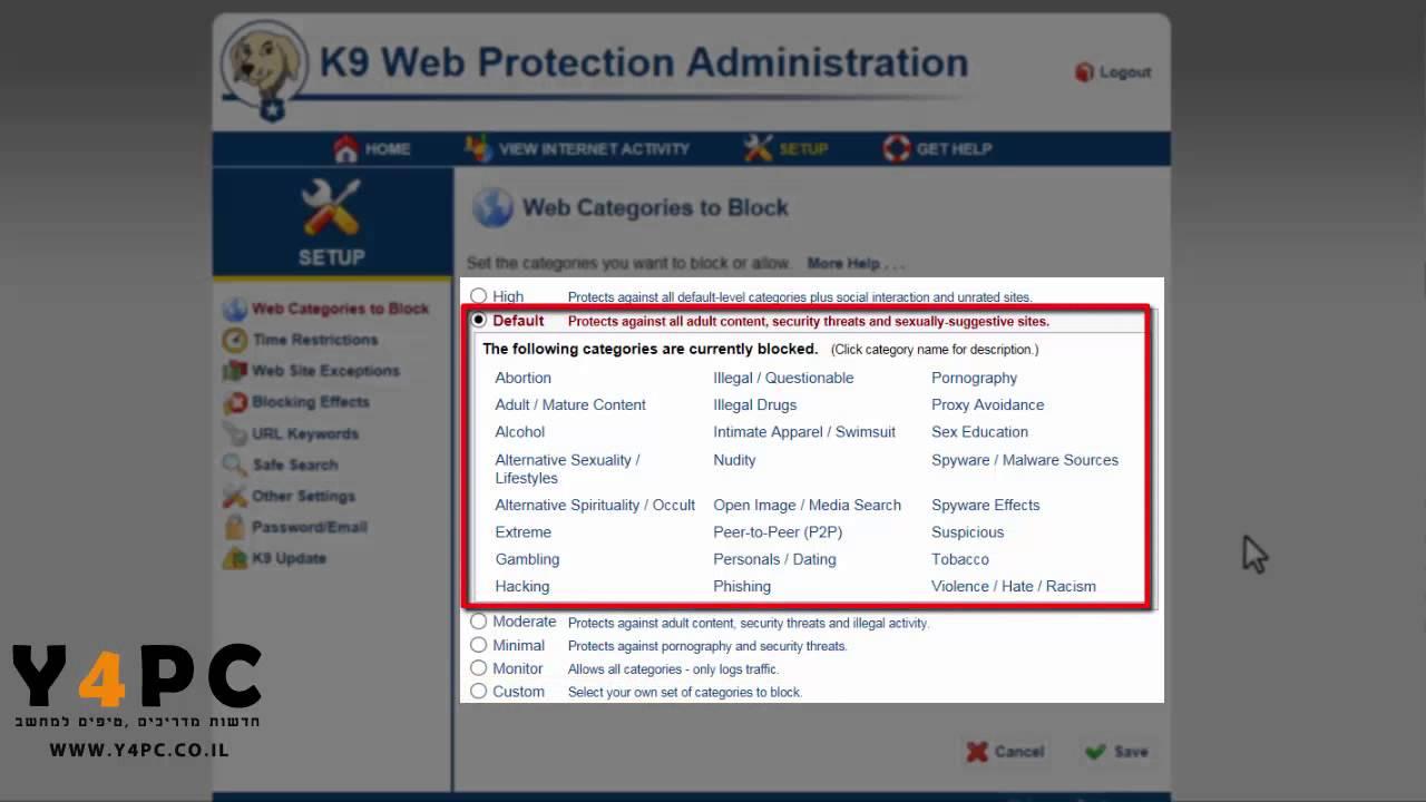 סינון אתרים וחסימת אתרים לילדים ומבוגרים על ידי התוכנה K9