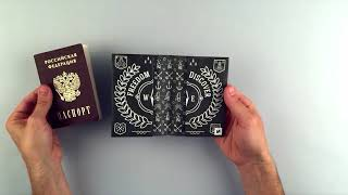 Обзор обложки на паспорт - New Trip