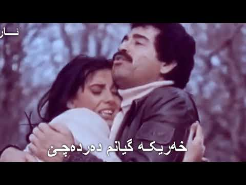Ibrahim Tatlises Yetis Sevgilim zher nuse kurdi Kurdish subtitle HD