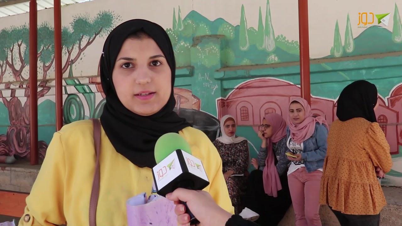 كيف أدى طلبة التوجيهي بطولكرم امتحان العربي