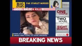 Pakistani Internet Celebrity Qandeel Baloch Shot Dead In Multan