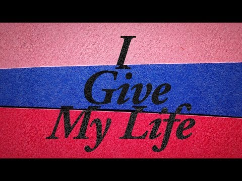 I Give My Life Lyric Video — VOUS Worship