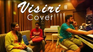 Visiri (Cover ) Enai Noki Paayum Thota | Harish Mahendran | Padmaja Sreenivasan