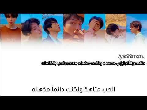 BTS - Love Maze - Arabic Sub الترجمه العربيه