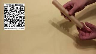 Пищевая оболочка для изготовления 14и метров колбасы. Посылка из китая