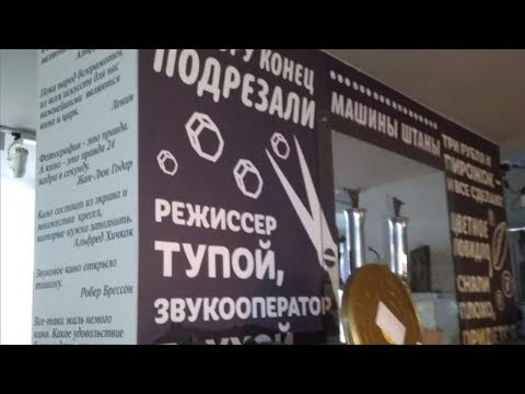 """Новости Новосибирск """"НТН24"""" 20.12.19г."""