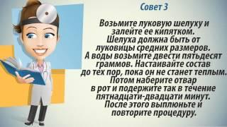 острая зубная боль что делать.mp4(Ассоциации клиник Москвы - http://goo.gl/RrMCFn Доброго времени суток, уважаемые зрители нашего канала. Вы, наверное,..., 2014-07-24T18:10:32.000Z)