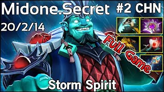 Midone Secret Storm Spirit - Dota 2 Full Game 7.17