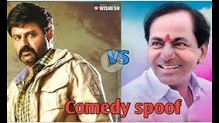 KCR vs Balakrishna #Comedy spoof || Beat WhatsApp status--SK Telugu Channel