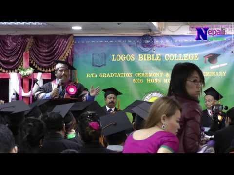 Hong Kong Nepali  Bth Graduation Part B