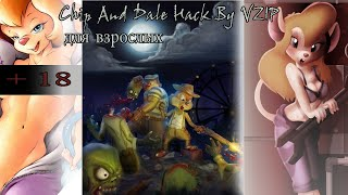 Chip And Dale Hack By VZIP для взрослых Прохожднение